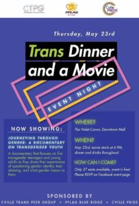 Trans movie night is a film event for the trans community