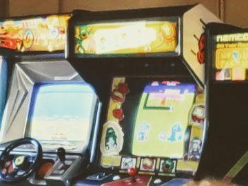 decades youth arcade